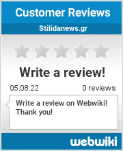 Reviews of stilidanews.gr