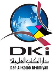 (c) Al-ilmiyah.com